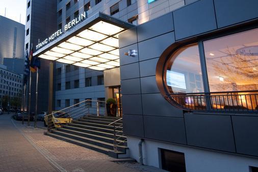 柏林米特泰坦尼克舒适酒店 - 柏林 - 建筑