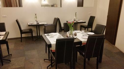 利塔里奥恩别墅酒店 - 格但斯克 - 自助餐