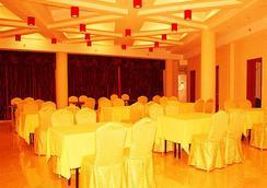 格林豪泰济南泉城广场商务酒店 - 济南 - 会议室