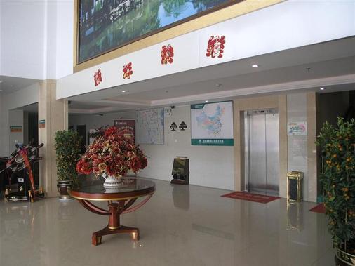 格林豪泰江苏省苏州市观前养育巷地铁站商务酒店 - 苏州 - 大厅