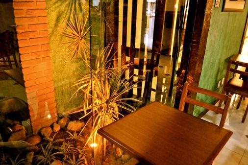 波萨达多森特罗欧斯特酒店 - 布希奥斯 - 餐厅