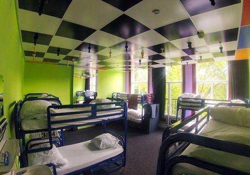 飞天猪住宅区酒店 - 阿姆斯特丹 - 睡房