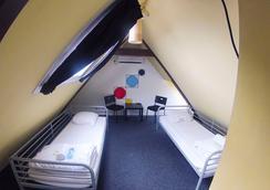 The Flying Pig Uptown Hostel - 阿姆斯特丹 - 睡房