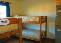 宜可可恩旅馆 - 埃尔卡拉法特 - 睡房