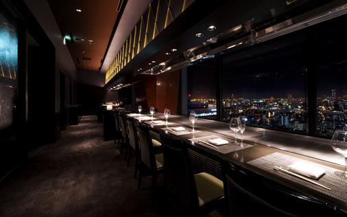 大阪蒙特利格拉斯梅尔酒店 - 大阪 - 酒吧