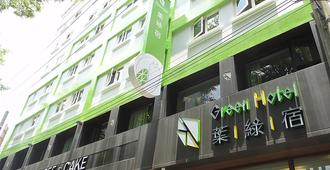 叶绿宿旅馆 - 台中 - 睡房
