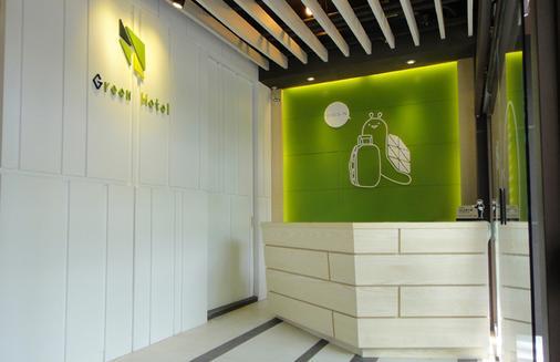 叶绿宿旅馆 - 台中 - 柜台
