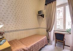 奥比斯酒店 - 罗马 - 睡房