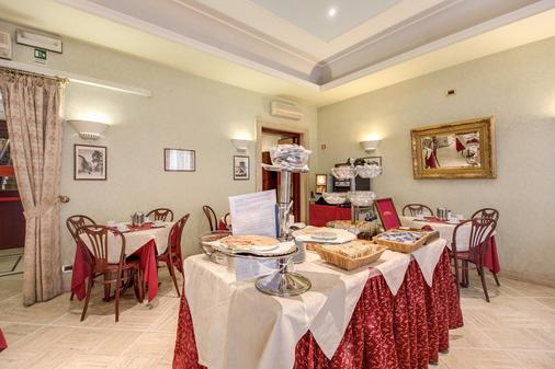 Hotel Orbis - 罗马 - 餐厅