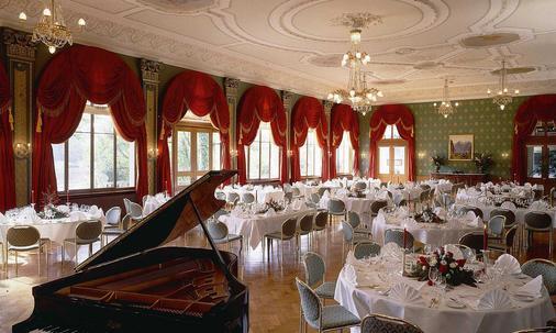 西伯格酒店 - 卢塞恩 - 宴会厅