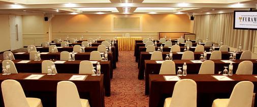 西隆富丽华酒店(原西隆尤尼可大酒店) - 曼谷 - 会议室