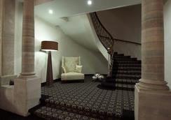 Hotel Boutique 1850 - 瓜纳华托 - 大厅