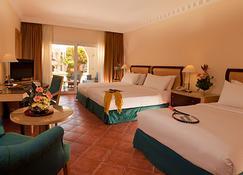 沙威酒店 - 沙姆沙伊赫 - 睡房