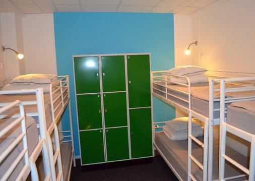 英特尔旅馆 - 斯德哥尔摩 - 睡房
