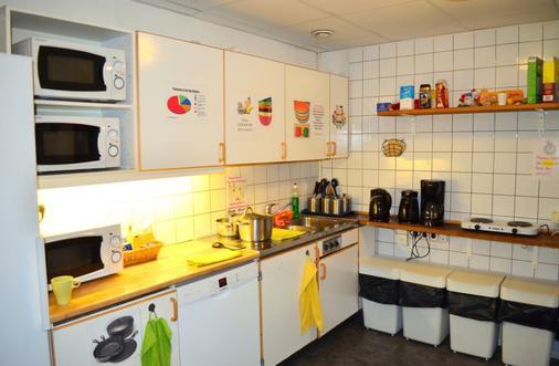 英特尔旅馆 - 斯德哥尔摩 - 厨房