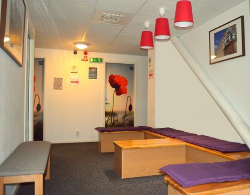 英特尔旅馆 - 斯德哥尔摩 - 水疗中心