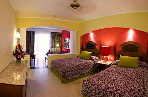 玫瑰堂海滩伊波罗之星酒店&度假村 - 蒙特哥贝 - 睡房