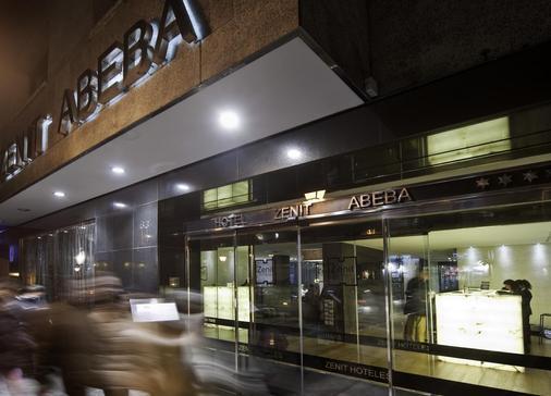 泽尼特阿贝巴酒店 - 马德里 - 建筑