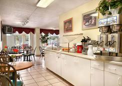 Days Inn Orlando Downtown - 奥兰多 - 餐馆