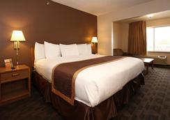 林肯新维多利亚套房酒店 - Lincoln - 睡房