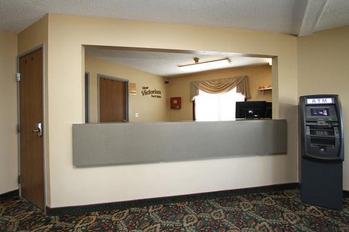 科尔尼新维多利亚酒店及套房 - 科尔尼 - 柜台