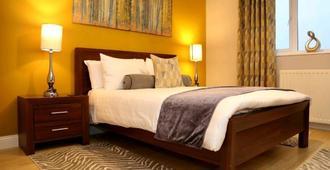 博基安吉斯旅馆 - 格雷纳 - 睡房