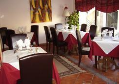 Atlantic Hotel Agadir - 阿加迪尔 - 餐馆