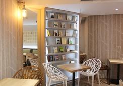 马素尔埃梅文学贝斯特韦斯特优质酒店 - 巴黎 - 餐馆