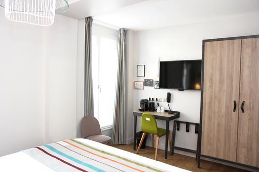 马素尔埃梅文学贝斯特韦斯特优质酒店 - 巴黎 - 客房设施