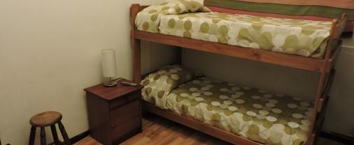 普罗维登旅馆 - 圣地亚哥 - 睡房