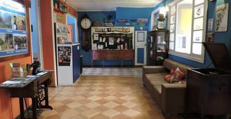普罗维登旅馆 - 圣地亚哥 - 大厅