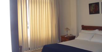 大道酒店 - 亚美尼亚