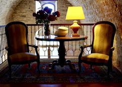 杜卡勒酒店 - 古比奥 - 休息厅