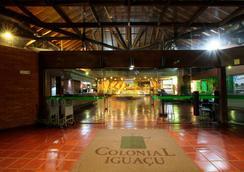 伊瓜苏殖民风格酒店 - 伊瓜苏 - 建筑