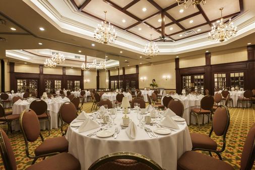 加弗努尔广场杜普伊斯酒店 - 蒙特利尔 - 宴会厅