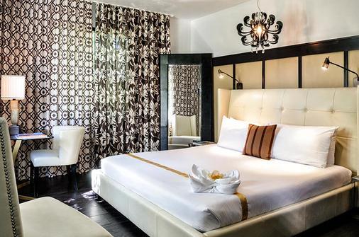 卡塔利娜酒店与海滩俱乐部 - 迈阿密海滩 - 睡房