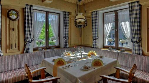 国王花园度假酒店**** S - 上施陶芬 - 餐馆