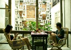 吉隆坡明格尔山林小屋 - 吉隆坡 - 景点