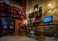 吉隆坡明格尔山林小屋 - 吉隆坡 - 休息厅
