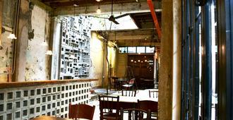 吉隆坡名乐青年旅舍 - 吉隆坡 - 餐馆