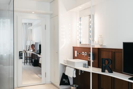 红宝石里希维也纳酒店 - 维也纳 - 浴室