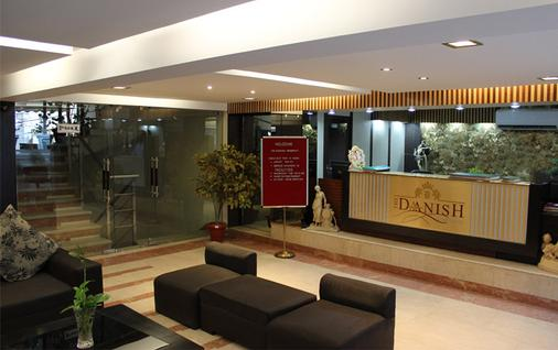 丹尼斯酒店 - 新德里 - 大厅