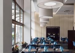 u酒店 - 卢布尔雅那 - 餐馆