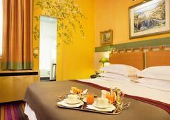 Hotel Cambon - 巴黎 - 睡房
