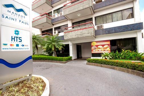 圣保罗公寓 - 马瑙斯 - 建筑