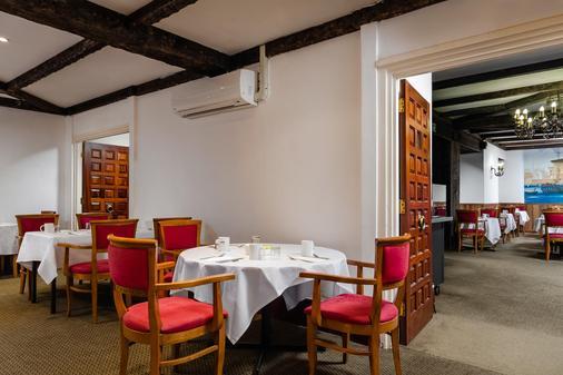 亨利八世酒店 - 伦敦 - 自助餐