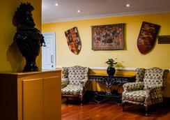 亨利八世酒店 - 伦敦 - 大厅
