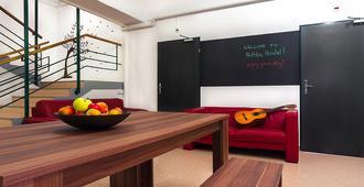 阿德霍克青年旅舍 - 卢布尔雅那 - 客厅