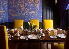阿德里亚精品酒店 - 伦敦 - 餐馆