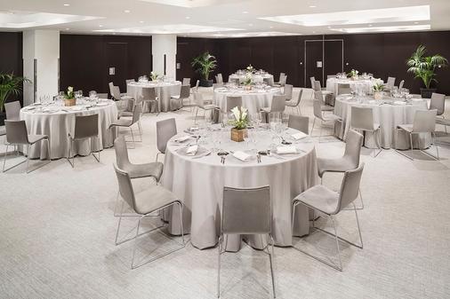 马德里维多利亚女王梅酒店 - 马德里 - 宴会厅